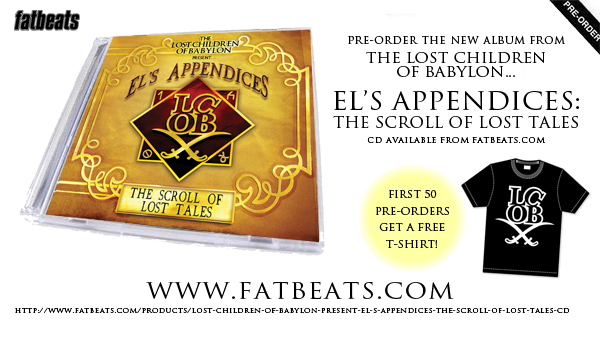 PreOrder The New Album El's Appendices: The Scroll Of Lost Tales